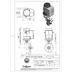 Thruster 80kgf 12V